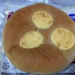 【食レポ】ローソンのブランのカスタードクリームパンの感想を会話してみた