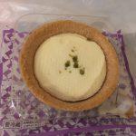 【食レポ】ローソンのレアチーズタルト(ブルーベリーソース入り)の感想を会話してみた