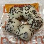 【食レポ】ローソンのクリームインモッチリング チョコクリームの感想を会話してみた
