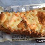 【食レポ】ローソンの4種のチーズトースト~ブラン入り食パン使用~の感想を会話してみた