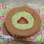 【食レポ】ローソンのプレミアム苺とピスタチオクリームのロールケーキもういっこ苺トッピングの感想