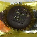 【食レポ】ローソンUchi Café × GODIVA ショコラマカロンの感想を会話してみた