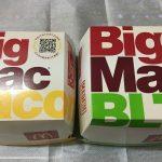 【食レポ】マクドナルドのビッグマックベーコンとビッグマックBLTの感想を会話してみた