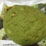 【食レポ】ローソンの抹茶のメロンパン ホワイトチョコ入~宇治抹茶使用~の感想