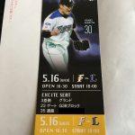 東京ドームのエキサイトシートで野球観戦した感想