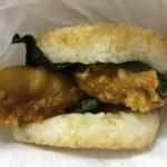【食レポ】モスライスバーガー海老の天ぷら&よくばり天 海老とかきあげの感想