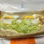 【食レポ】dancyu監修 ローソンのロカボチキン南蛮サンドの感想