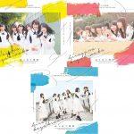 けやき坂46 1stアルバム「走り出す瞬間」Type-A,B,通常版の違いとどれを買うべきか