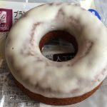 【食レポ】ローソンのブランのマヌカハニー焼きドーナツの感想を会話してみた