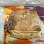 【食レポ】ローソン「安納芋あん&ホイップの和風パイシュー」の感想