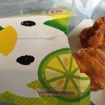 【食レポ】ローソン「からあげクン徳島すだち味」の感想