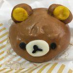 【食レポ】ローソン「リラックまんチョコレート味(中華まん)」の感想
