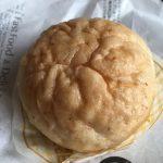 【食レポ】ファミリーマート「焼きパオズ(包子)クワトロチーズ(中華まん)」の感想