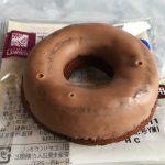 【食レポ】ローソン「ブランの焼きドーナツ(コーヒー)」の感想