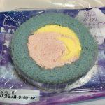 【食レポ】ローソン「プレミアムカラフルユニコーンロールケーキ」の感想