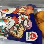 【食レポ】ローソン「からあげクン フライドガーリックオニオン味(FGO)」の感想