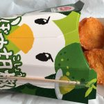 【食レポ】ローソン「からあげクン かぼす胡椒」を食べた感想