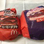 【食レポ】マクドナルド「スパイシーダブルチーズバーガー(ヒーヒーダブチ)」「スパイシーてりやきマックバーガー(ヒーヒーてりやき)」の感想