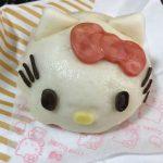 【食レポ】ローソン「ハローキティまん(アップルカスタード味)」を食べた感想