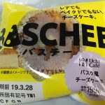 【食レポ】ローソンの新感覚スイーツ「バスチー ‐バスク風チーズケーキ‐」を食べた感想