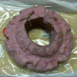 【食レポ】セブンイレブン「オールドファッションドーナツ(いちご)」を食べた感想