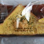 【食レポ】ローソン「フレンチトーストハムチーズ」を食べた感想