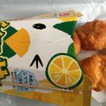 【食レポ】ローソン「からあげクン 沖縄シークワーサー味」を食べた感想