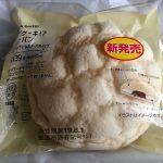 【食レポ】ローソン「チーズケーキ!?メロンパン~ブルーベリークリーム&チーズホイップ~」の感想