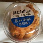 【食レポ】ローソン「鶏からむね 旨み海鮮(黒胡椒)」を食べた感想