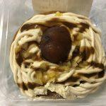 【食レポ】ローソン「モンブランのクリームパンケーキ」を食べた感想