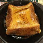 【食レポ】ジョナサン「じっくり漬け込んだふわとろフレンチトースト」を食べてみた感想