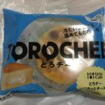 【食レポ】ローソン「とろチ〜 とろっとチーズ」を食べてみた感想