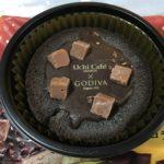 【食レポ】ローソン「Uchi Café×GODIVA ショコラアイスクリームロールケーキ」を食べてみた感想