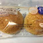 【食レポ】ローソン「大麦のサラダチキンパン(シーザーサラダ味)」を食べてみた感想