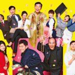 乃木坂46樋口日奈出演舞台「仏の顔も笑うまで」がコロナウイルスによって公演中止になった感想