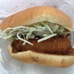 【食レポ】ロッテリア「アボカドタルタルエビバーガー」を食べてみた感想