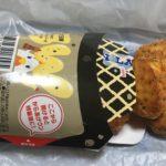 【食レポ】ローソン「超からあげクン Wペパマヨ味」を食べてみた感想